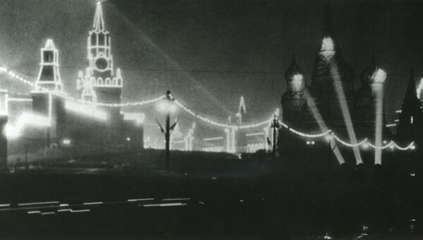 Иллюминация Кремля в честь 800-летия Москвы в 1947 году