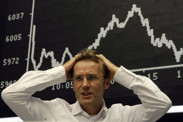 Трейдер на фондовой бирже