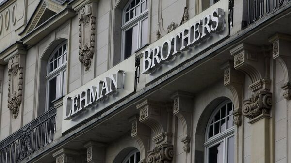 Филиал банка Lehman Brothers во Франкфурте