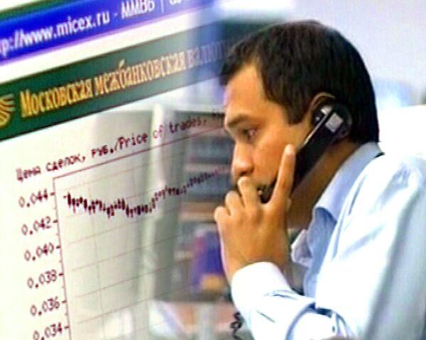 Негатив в начале среды завершился на фондовом рынке РФ падением