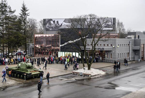 Торжественное открытие павильона трехмерной панорамы Прорыв на территории Кировского музея-заповедника Прорыв блокады Ленинграда