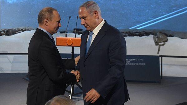 Президент РФ Владимир Путин и премьер-министр Израиля Биньямин Нетаньяху во время мероприятий в Еврейском музее и центре толерантности