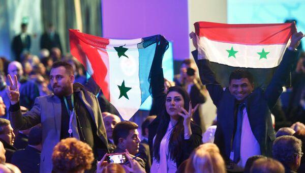Участники конгресса сирийского национального диалога в Сочи. 30 января 2018