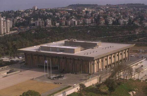 Иерусалим. Кнессет (Израильский парламент)