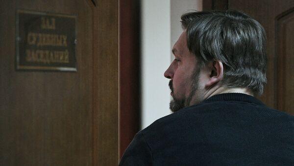 Экс-губернатор Кировской области Никита Белых во время оглашения приговора в Пресненском суде Москвы. 1 февраля 2018