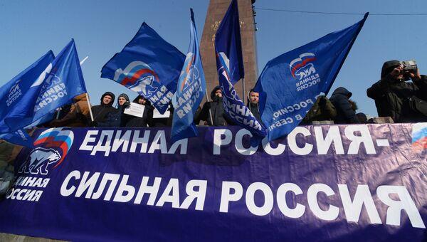 Сторонник партии Единая Россия. Архивное фото