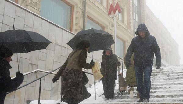 Зима в Москве. Архивное фото