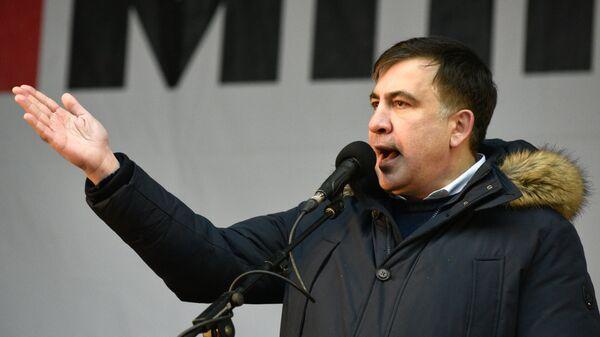 Михаил Саакашвили во время митинга с требованием отставки президента Украины Петра Порошенко. 4 февраля 2018