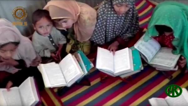 Занятия в школе имени Ахмат-Хаджи Кадырова на территории Бангладеш в лагере для беженцев