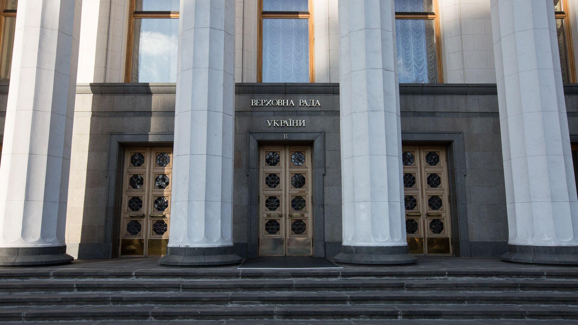 Здание Верховной рады Украины в Киеве - РИА Новости, 1920, 13.07.2021
