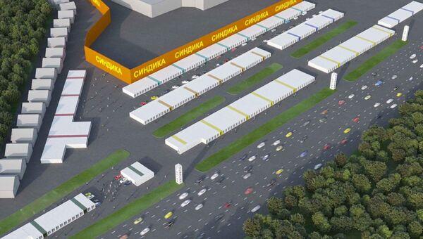 Проект размещения временных торговых павильонов около ТК Синдика