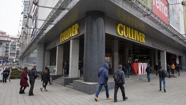 Здание бизнес-центра Гулливер в Киеве, где находится редакция газеты Вести. Архивное фото