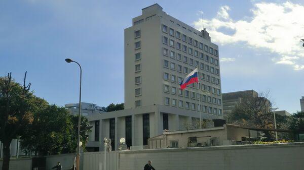 Посольство РФ в Японии