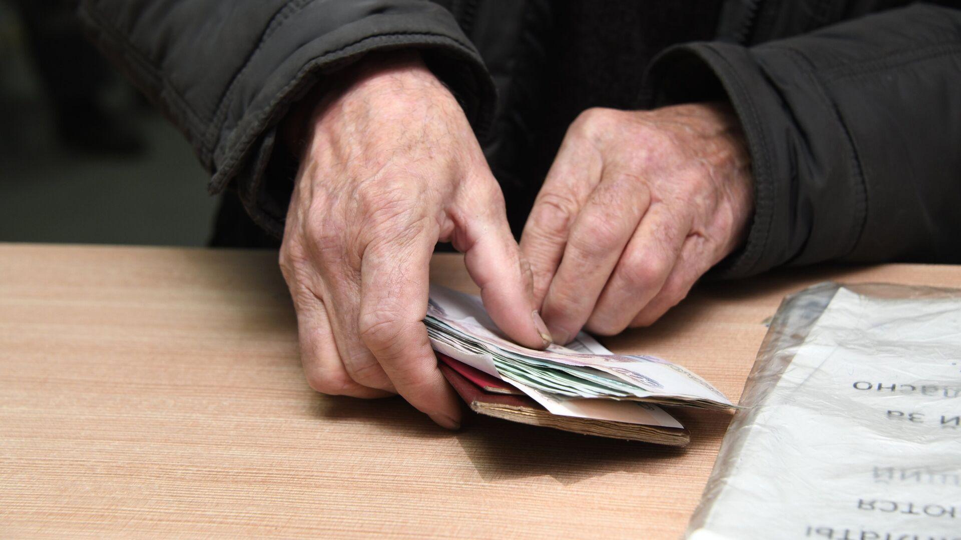 Мужчина с полученной пенсией на почтамте - РИА Новости, 1920, 05.01.2021