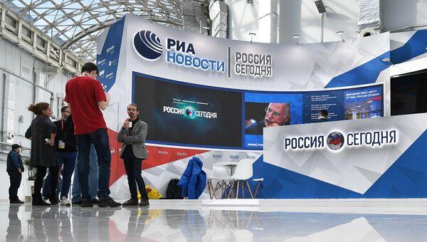 Павильон Международного информационного агентства Россия сегодня во время подготовки стендов к выставке в рамках Российского инвестиционного форума в Сочи. 14 февраля 2018