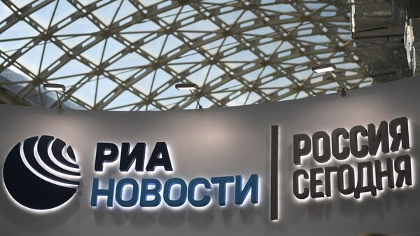 Логотип МИА Россия сегодня