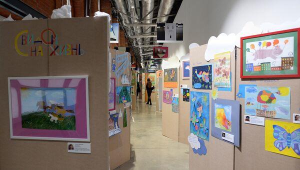 Открытие выставки С видом на жизнь в Еврейском музее и центре толерантности