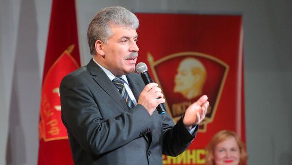 Кандидат в президенты РФ от КПРФ Павел Грудинин