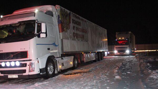 Автомобили 74-й гуманитарной колонны МЧС России направляются к российско-украинской границе. 22 февраля 2018