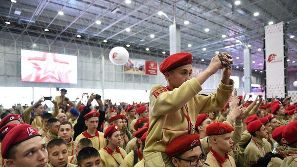 Участники первого Всероссийского молодёжного патриотического форума Я – Юнармия!. Архивное фото