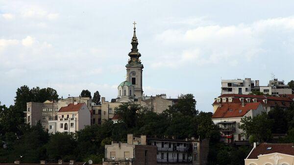 Города мира. Белград