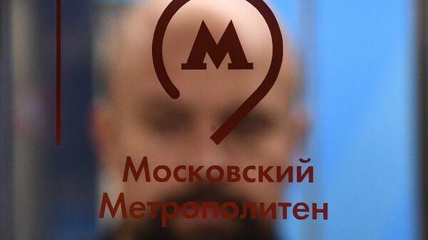 Эмблема Московского метрополитена