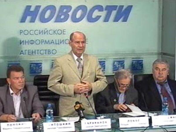 О ситуации в Ю.Осетии и Абхазии