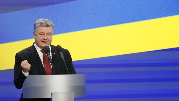 Пресс-конференция президента Украины Петра Порошенко в Киеве. 28 февраля 2018