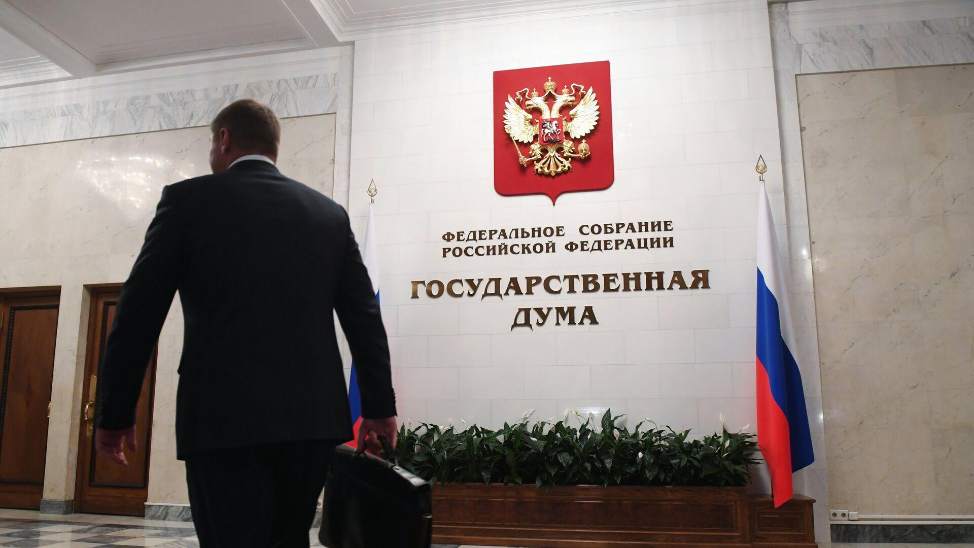 Комитет Госдумы по федеративному устройству предложили упразднить