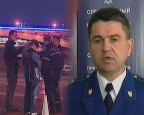 Дерзкое убийство Руслана Ямадаева: новые подробности