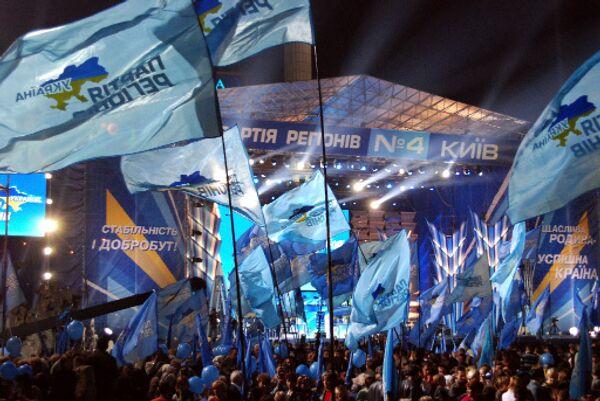 50 тыс сторонников Партии регионов выйдут протестовать на улицы Киева