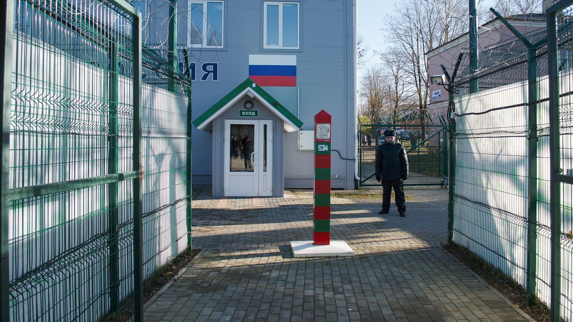 Пешеходный КПП Нарва-2 открылся на границе РФ и Эстонии - РИА Новости, 1920, 24.02.2021