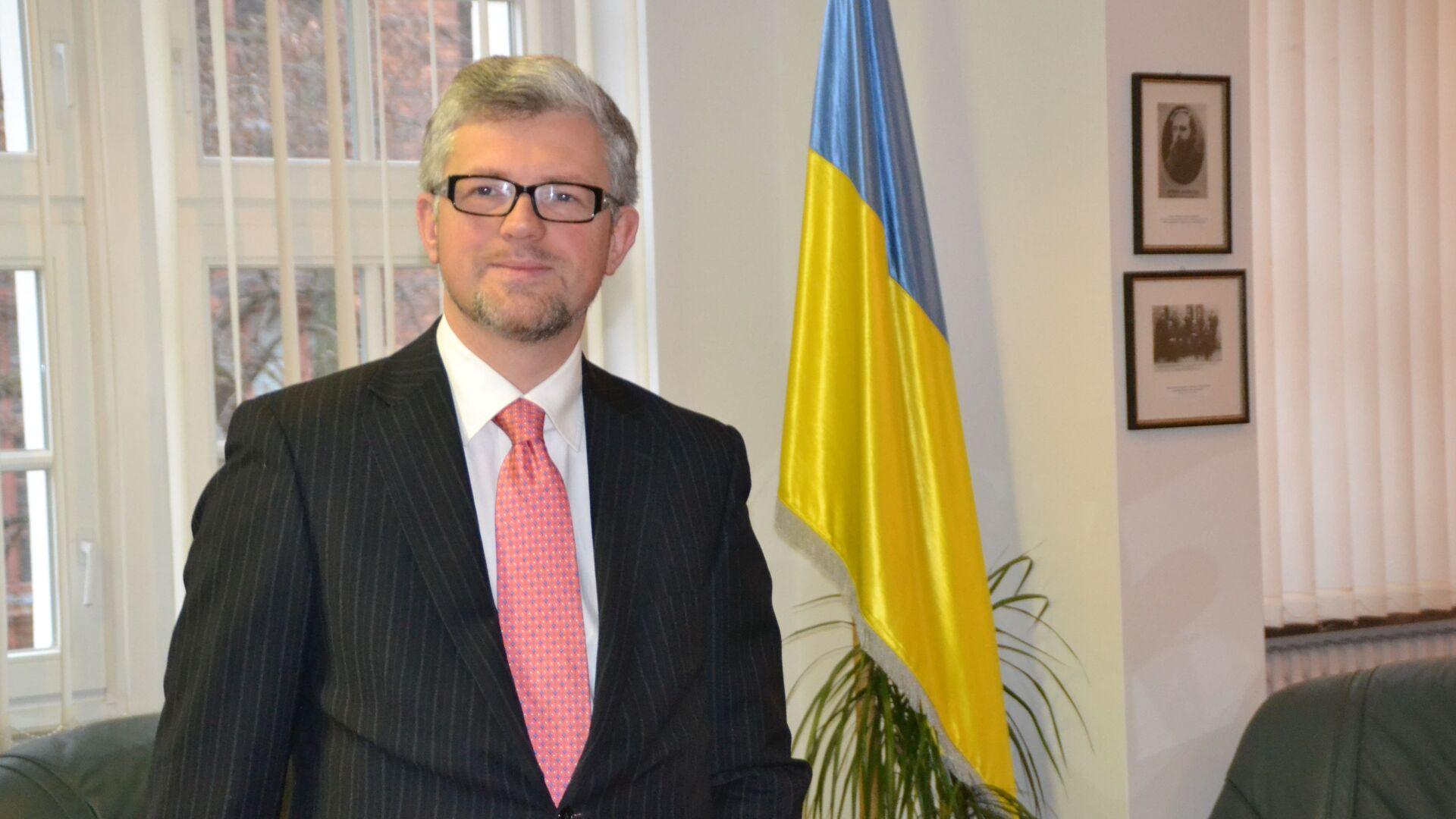 Посол Украины в Германии Андрей Мельник - РИА Новости, 1920, 01.09.2021