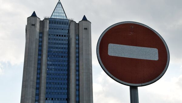 Здание компании Газпром на улице Наметкина в Москве