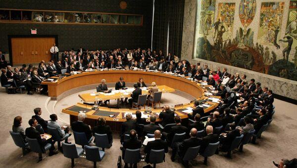 LIVE: Экстренное заседание совбеза ООН
