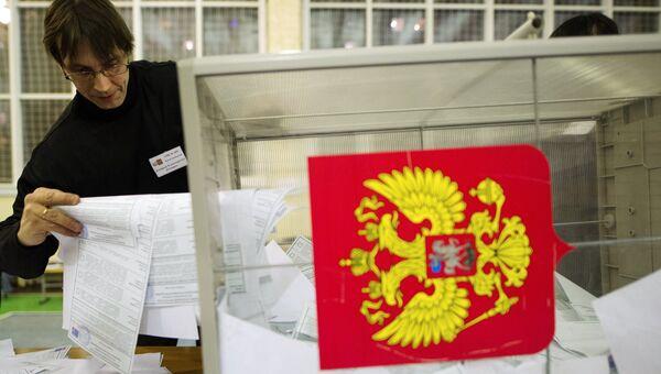 Подсчет голосов на выборах президента России. Архивное фото