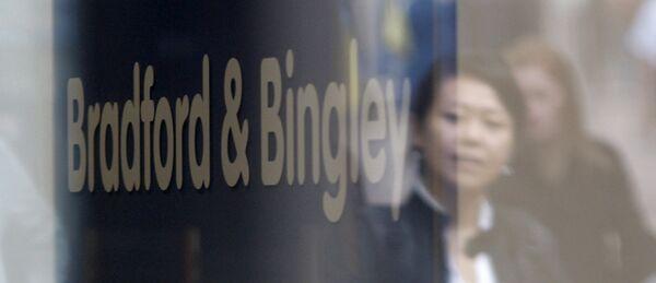 Британский ипотечный банк Bradford & Bingley в Бирмингеме