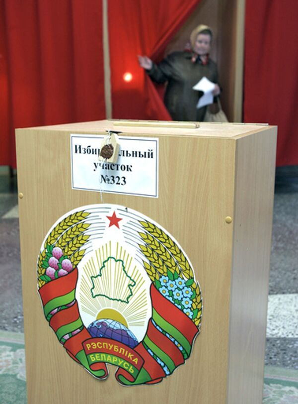Выборы в елоруссии. Архив
