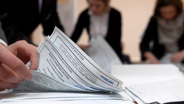 Подсчет голосов на выборах президента РФ в Казани. Архивное фото