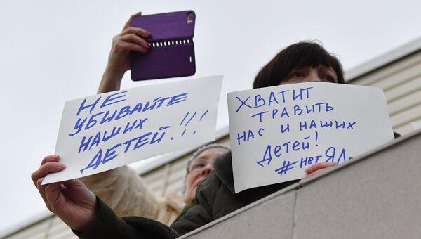 Люди с плакатами у Центральной районной больницы Волоколамска, куда жители обращались в связи с ухудшением самочувствия. 21 марта 2018