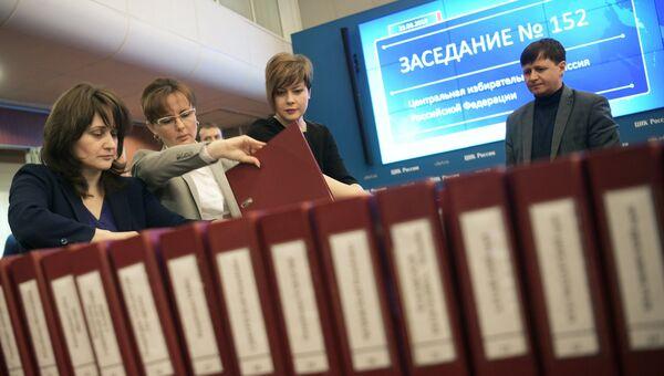 В информационном центре ЦИК перед оглашением итогов голосования на выборах президента РФ. 23 марта 2018