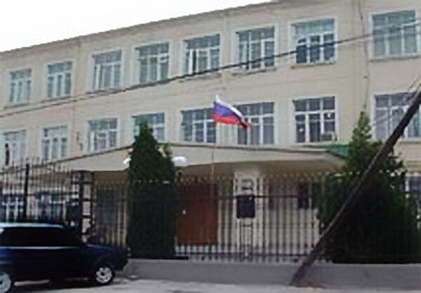Здание МВД Ингушетии