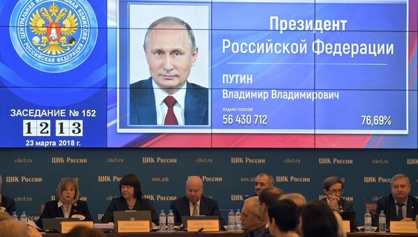 Оглашение итогов голосования на выборах президента РФ в ЦИК. 23 марта 2018