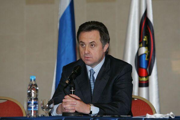 Министр спорта, туризма и молодежной политики Российской Федерации Виталия МУТКО