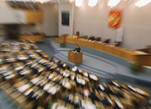 Государственная дума РФ повторно обсудит усиление ответственности за участие в ОПГ