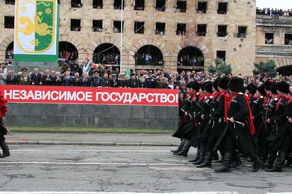 Уровень демократии в Абхазии зашкаливает, считает Сергей Багапш