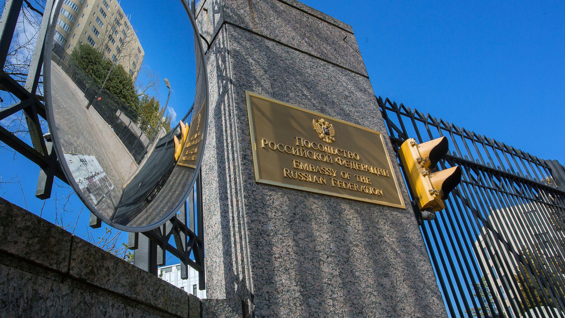 Посольство Российской Федерации в Вашингтоне - РИА Новости, 1920, 07.04.2021