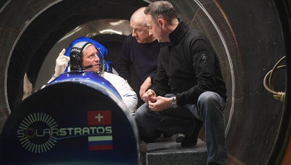 Швейцарский пилот Рафаэль Домжан после испытания скафандра с полной имитацией полета на высоту 25 тысяч метров на базе российского НПП Звезда