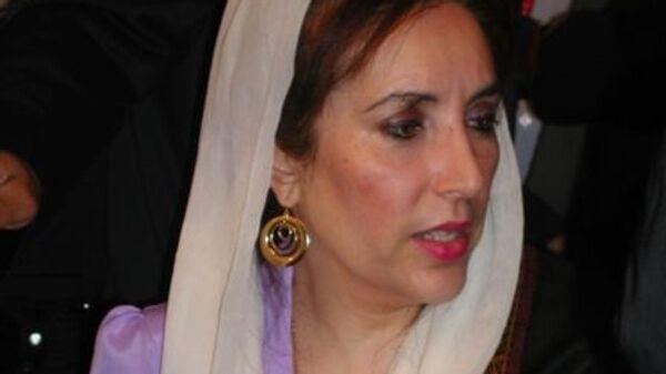 Беназир Бхутто. Архив