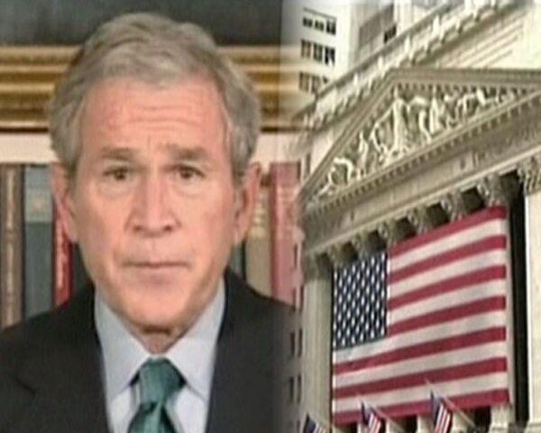 Буш призвал Конгресс к действиям: рынок растет в надежде на помощь
